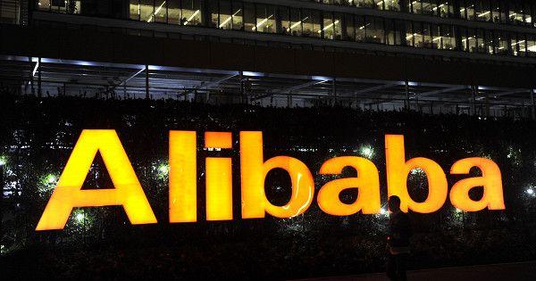 Alibaba может привлечь до$12,9млрд входе IPOнаГонконгской бирже