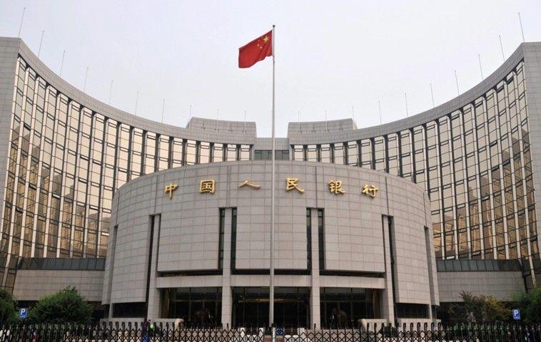 ЦБ Китая снизил новую основную ставку по кредитам для поддержки экономики