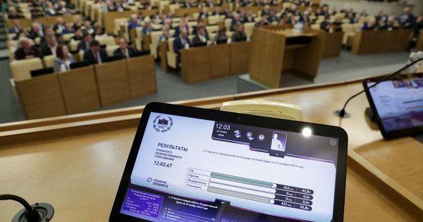 ГДутвердила изменения вбюджет ПФРна2019 годпоитогам первого полугодия