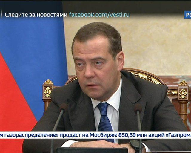 Медведев о готовности ЖКХ: это проблемы регионов — из Москвы не накомандуешься всеми этими процессами