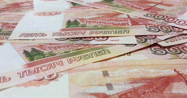 Налогоплательщики Удмуртии перечислили вбюджет России более 188млрд рублей