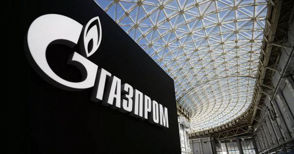«Газпром» раскрыл стоимость выставленных напродажу акций
