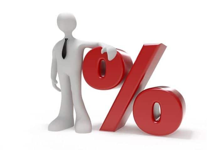 Максимальные ставки по рублевым вкладам продолжают падать