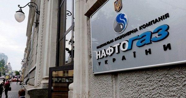 «Нафтогаз» отверг предложение Медведева погазу