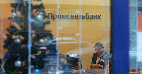 Большинство российских банков нестали запускать «новогодние» вклады