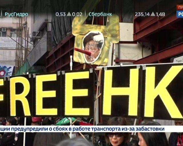 Идеологический вирус: как Киев инфицирует Гонконг