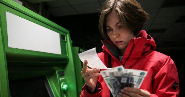 Россиянам захотели повысить зарплаты