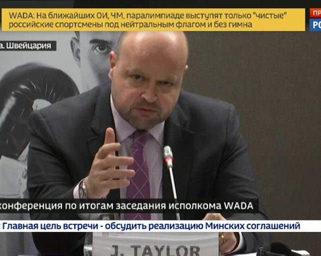 Россия намеренно обманула! Пресс — конференция по итогам заседания исполкома WADA