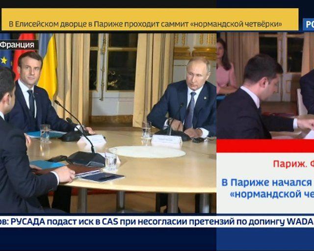 Нормандский формат: как пожимали руки и что Путин подсказал Зеленскому