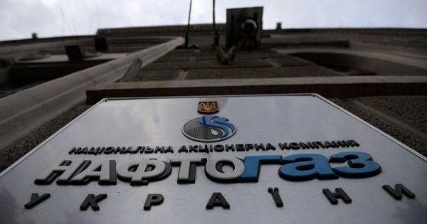 «Нафтогаз»: взаимные претензии погазу между Россией иУкраиной необнуляются