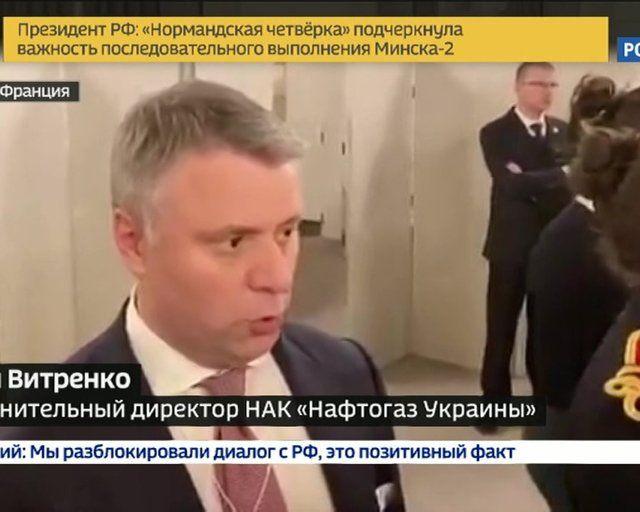 «Нафтогаз Украины» отказался обнулять арбитражные споры с «Газпромом»