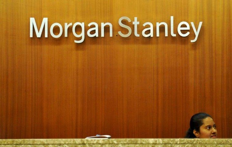 Morgan Stanley сократит 1,5 тысячи сотрудников по всему миру