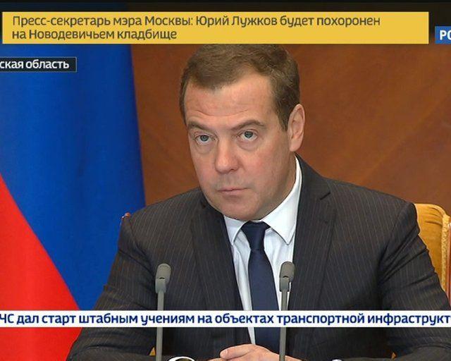 Медведев назвал отрасли, в которых импортозамещение проходит наиболее успешно