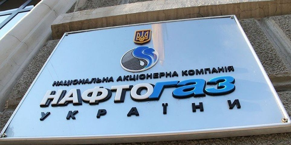 «Нафтогаз» в декабре снизил цену на газ для населения Украины на 13%