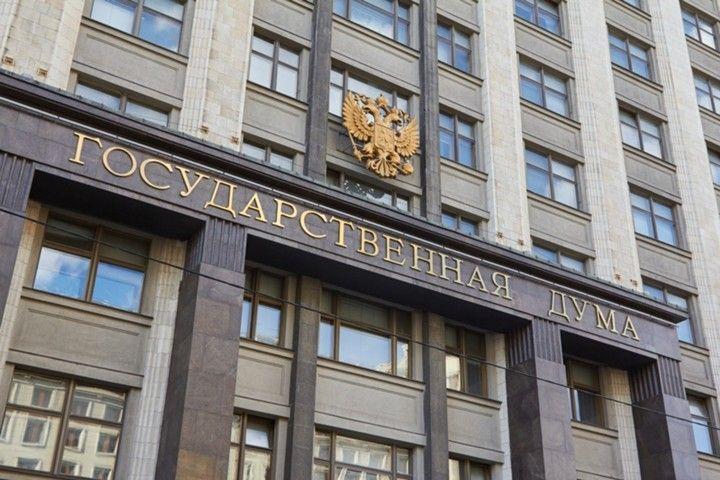 Госдума заморозила накопительную часть пенсий до 2022 года