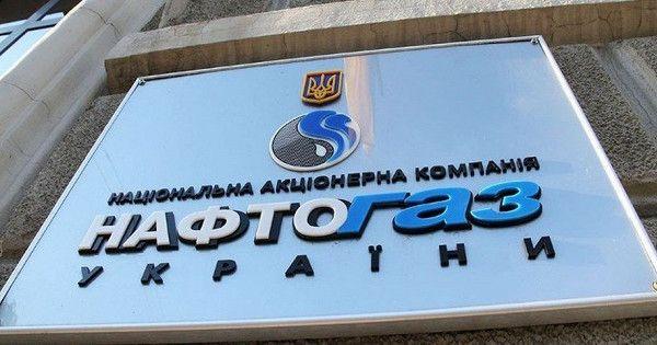 «Нафтогаз» вдекабре снизил цену нагаздлянаселения Украины на13%