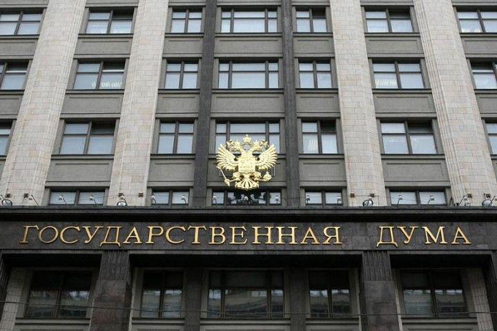 Госдума приняла в I чтении законопроект о защите и поощрении инвестиций