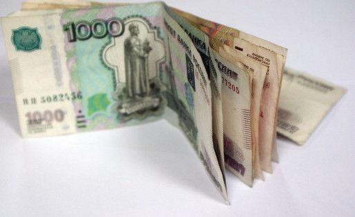 Госдума одобрила закон оботмене «банковского роуминга»