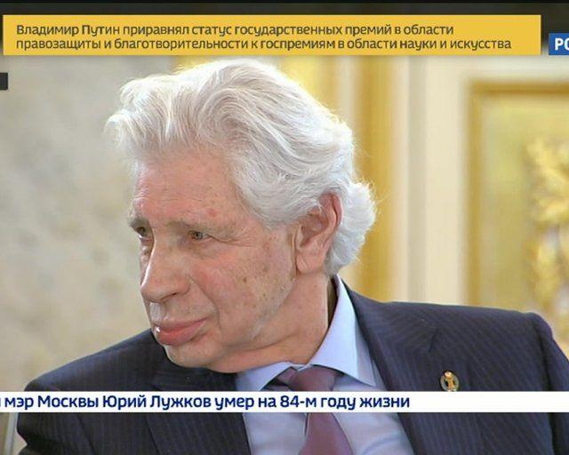 Путин поспорил с Резником: невиновность, которая известна всей стране — не аргумент
