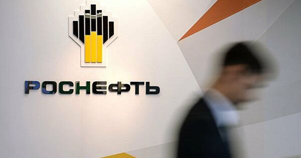 «Роснефть» проведет переговоры сяпонскими компаниями обинвестициях в«Восток Ойл»— СМИ