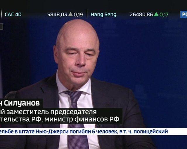 Силуанов ожидает решение по делу о долге Украины перед Россией ближе к середине 2020 года