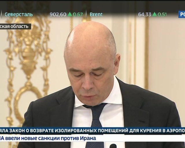 Силуанов раскритиковал нефтяников, которые потратили льготы на дивиденды, а не на инвестиции