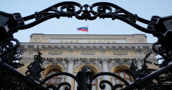 ВЦБсообщили оросте международных резервов России
