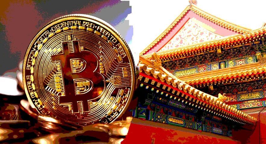 Майнеры из Китая контролируют 66% добычи биткоина