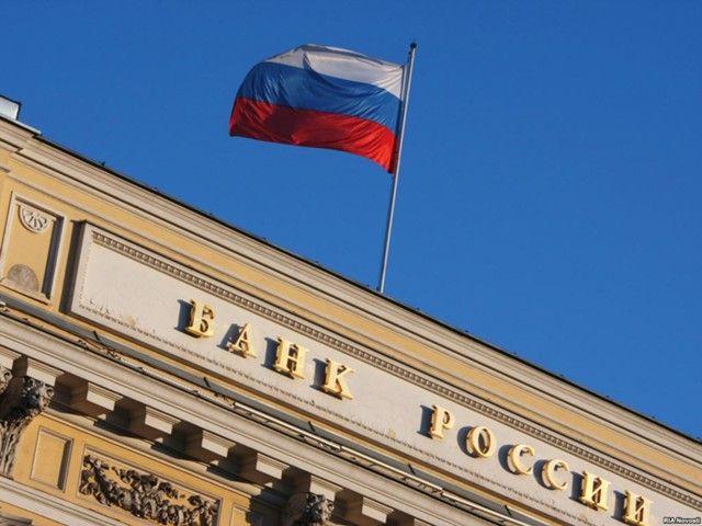 Банк России снизил ставку