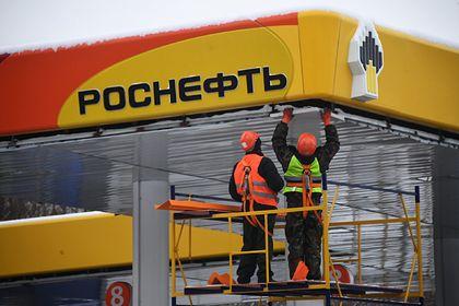 «Роснефть» станет продавать бензин «Евро 6» наАЗСМосквы иМосковской области