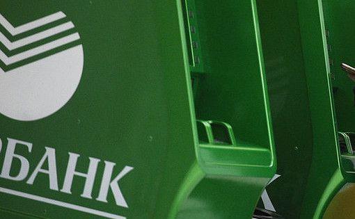 Клиенты Сбербанка из-зафейка запару часов сняли избанкоматов в2014 году 250млрд рублей