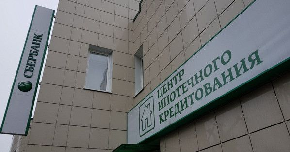Центрально-Черноземный банк выдал ипотечных кредитов на49,7млрд рублей в2019 году