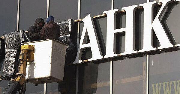 Российские банки заработали «фальшивую» прибыль