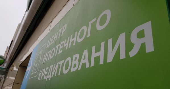 Сбербанк принимает решение позаявкам наипотеку длязарплатных клиентов банка всего за5минут