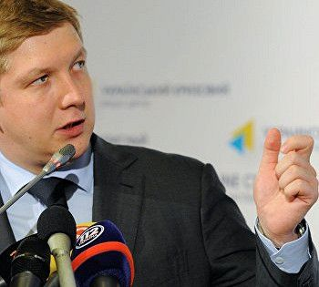 Подготовка «Нафтогаза» кприватизации: Коболев ужепроконсультировался синвесторами ибанками