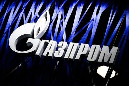 Двачлена команды Миллера покинули «Газпром»