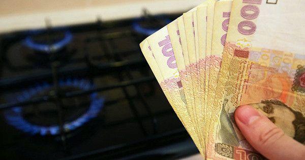 Отключит ли«Нафтогаз» тепло украинцам задолги
