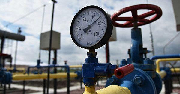 НаУкраине снизили цену нагаздлянаселения