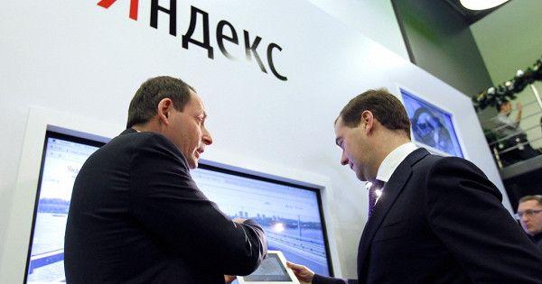 «Ведомости»: «Яндекс» неизвестно начтозаймет 1,25млрд долларов