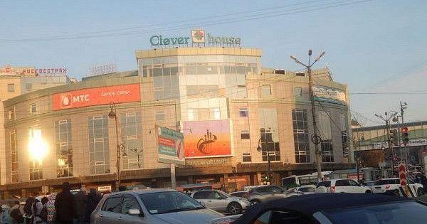 Известный воВладивостоке торговый центр подешевел