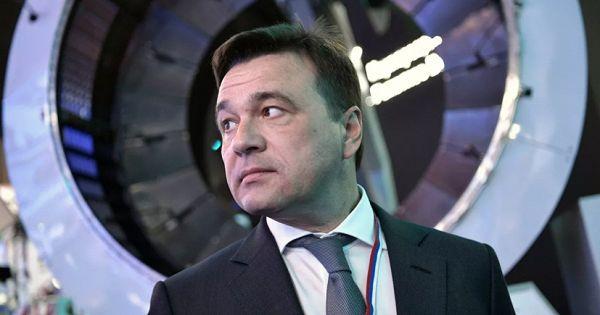 Воробьёв рассказал оситуации суправляющими компаниями вПодмосковье