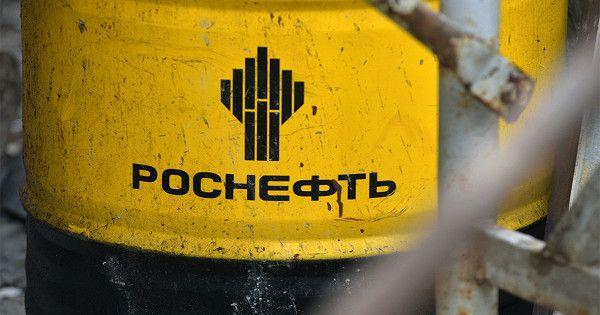 «Роснефть» объявила опрекращении деятельности вВенесуэле