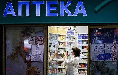 «Известия»: выручка российских аптек вфеврале увеличилась на20%