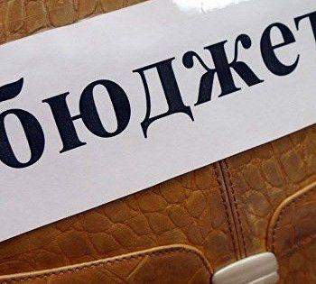 Госбюджет Украины недополучил почти 28млрд запервый квартал 2020 года