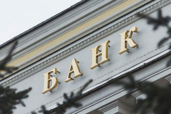 Банк России дляснижения волатильности продал валюту на13,2млрд рублей