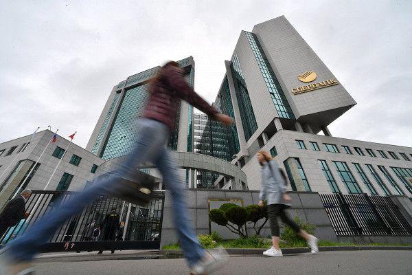 Правительство приобрело контроль надСбербанком за2,14трлн рублей
